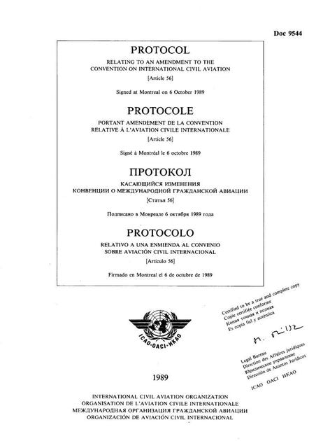 Protocol Relating to an Amendment to the Convention on International Civil Aviation  (Article 56) (Doc 9544)
