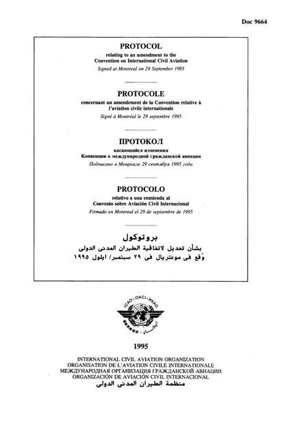 Protocol Relating to an Amendment to the Convention on International Civil Aviation [Final paragraph, Arabic Text]  (Doc 9664)